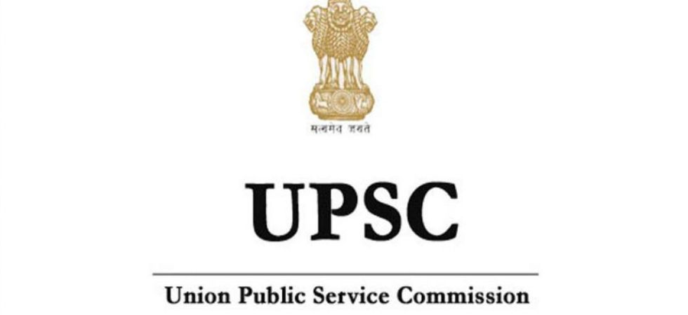 UPSC Civil Services Final Results 2018 declared, 759 candidates selected