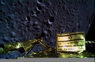 Israeli spacecraft Beresheet crashes moments before historic landing on moon
