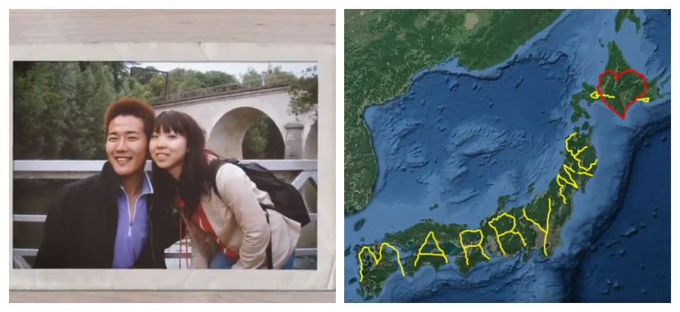Japanese man draws 'Marry Me' on Google Earth for girlfriend (Photo: Twitter)
