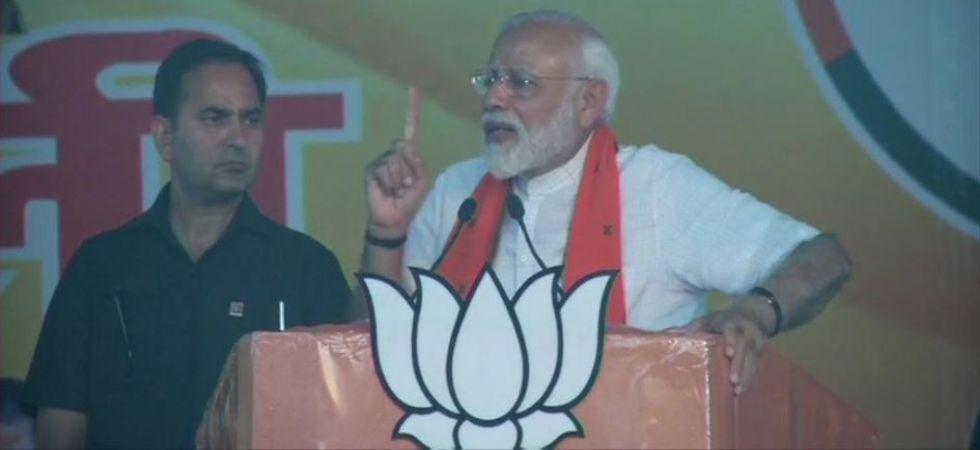 Prime Minister Narendra Modi  (Photo Source: ANI)