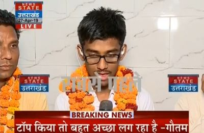 Who is Gautam Raghuvanshi? All you want to know about UP Board class 10 topper