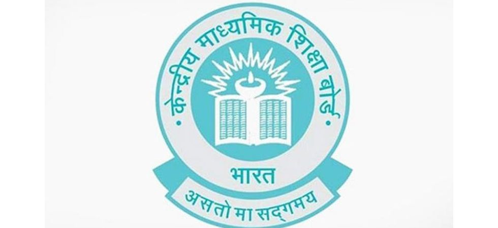 Class 12 results declared early to facilitate UG admissions, says CBSE (file photo)