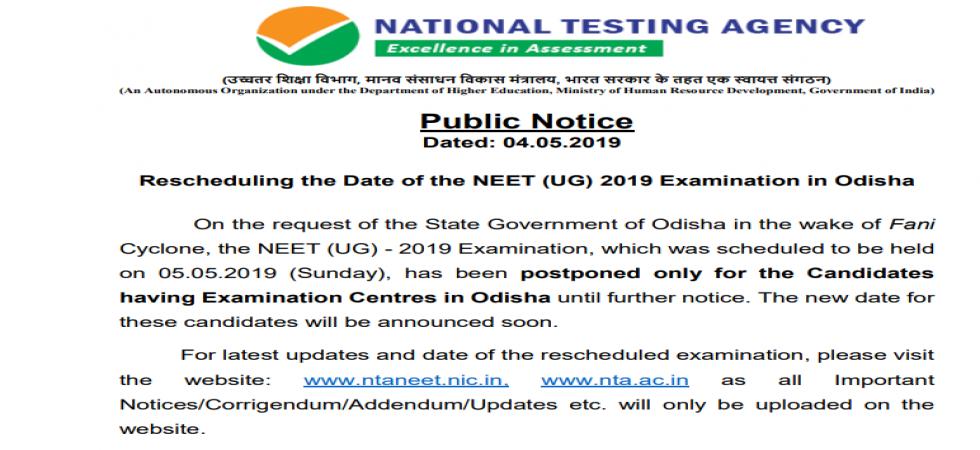 NEET 2019 exam postponed in Odisha.