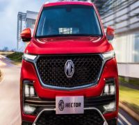 MG Motor India kick starts production of Hector SUV in Gujarat's Halol facility