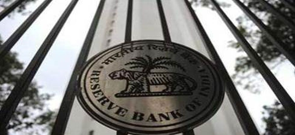 Reserve Bank of India. (File Photo: PTI)