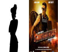THIS Badhaai Ho actress to play Akshay Kumar's mother in 'Sooryavanshi'