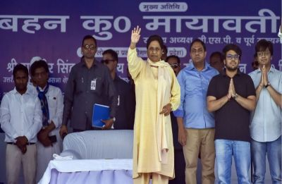 BSP-SP-RLD alliance is one of ideas: BSP chief Mayawati