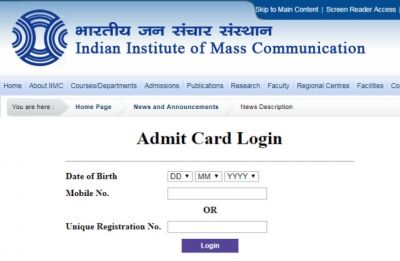IIMC Entrance Exam 2019: Admit cards for admission to PG diploma courses out at iimc.nic.in.