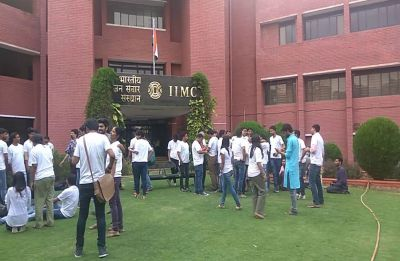 IIMC 2019 Entrance Exam Result to be declared at iimc.ac.in on THIS date