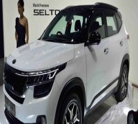 Kia Seltos unveiled in India, to come with BS VI compliant powertrain: Features inside