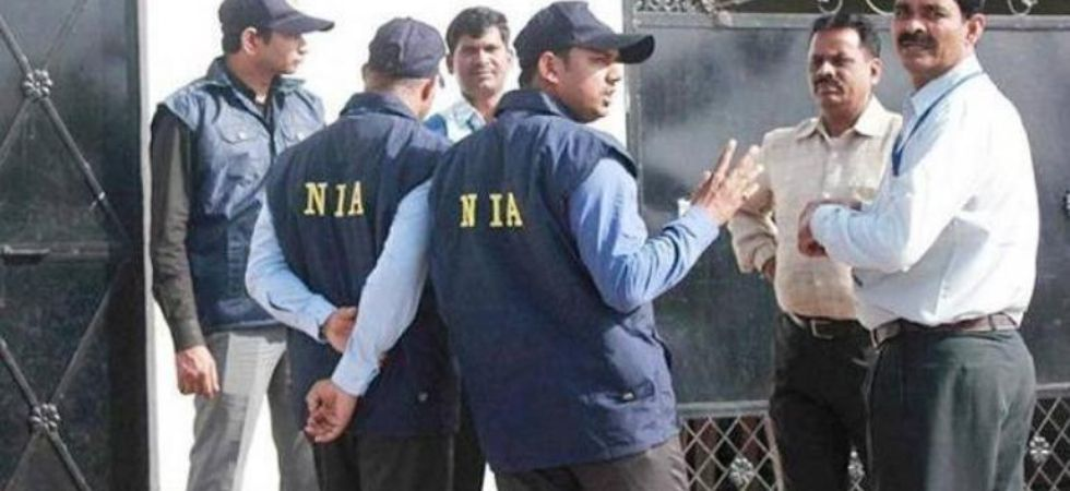 National Investigation Agency (File Photo)