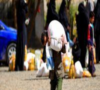 World Food Programme announces partial suspension of Yemen aid