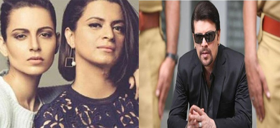 Aditya Pancholi files defamation cases against Kangana, sister, court issues summon (file photo)