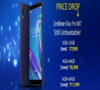 Asus ZenFone Max Pro M1 receives price cut in India, now retails at THIS amount: Specs inside