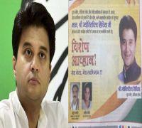 Jyotiraditya Scindia Supporters Urge Sonia Gandhi To Make Him MP Congress Chief Via Newspaper Ads