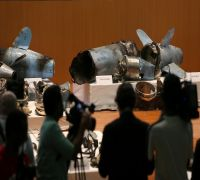 Saudi Arabia Displays Drone, Says Oil Attacks 'Unquestionably' Sponsored By Iran