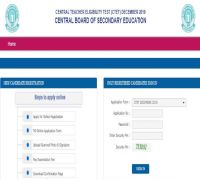 CTET 2019: Last Date For Registration Extended By CBSE, Exam To Be Conducted On December 8