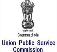 UPSC 2020 Entrance Exam List, Know About All Upcoming Exams And Application Dates