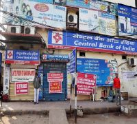 Bank Unions Defer 2-Day Strike; Operations To Be Normal On September 26-27