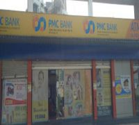 RBI Puts Operational Restrictions On PMC Bank, Withdrawal Capped At Rs 1,000 Per Account
