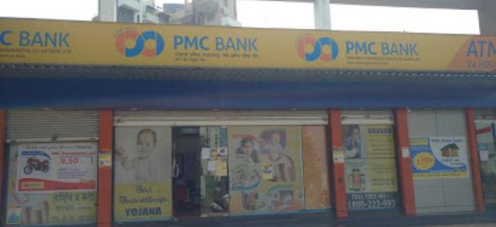 Restrictions Imposed on PMC Bank (Photo Credit: excelcityindia.com)