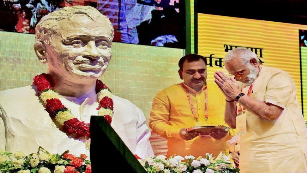 Deendayal Upadhyaya owes the credit of mentoring young Bharatiya Jana Sangh leaders. (PTI File Photo)
