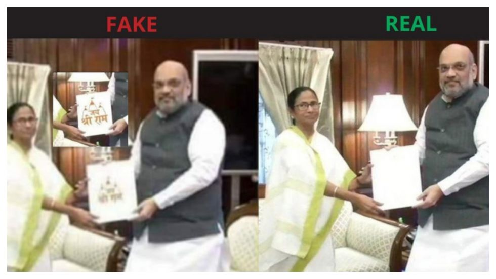Photoshopped Image of Mamata Banerjee and Amit Shah