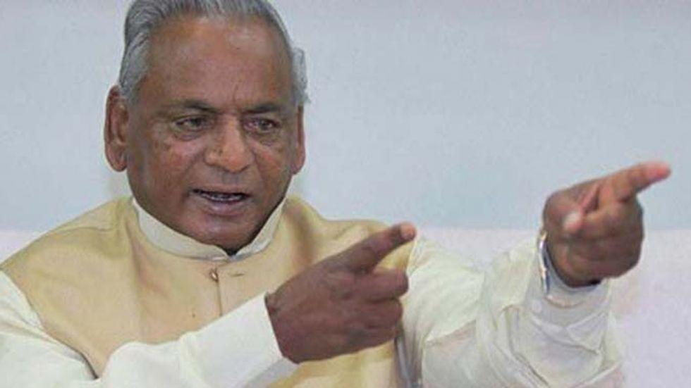 BJP leader Kalyan Singh gets bail from special CBI court in Babri Masjid demolition case
