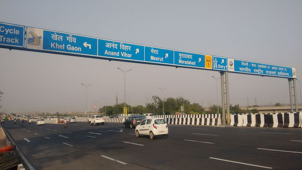 Delhi-Meerut Expressway (File Photo)