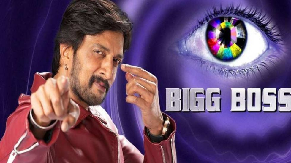 Bigg Boss Kannada Season 7.