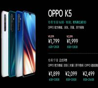 Oppo K5 With 64-Megapixel Quad Camera Setup Goes Official In China: Specifications, Price Inside
