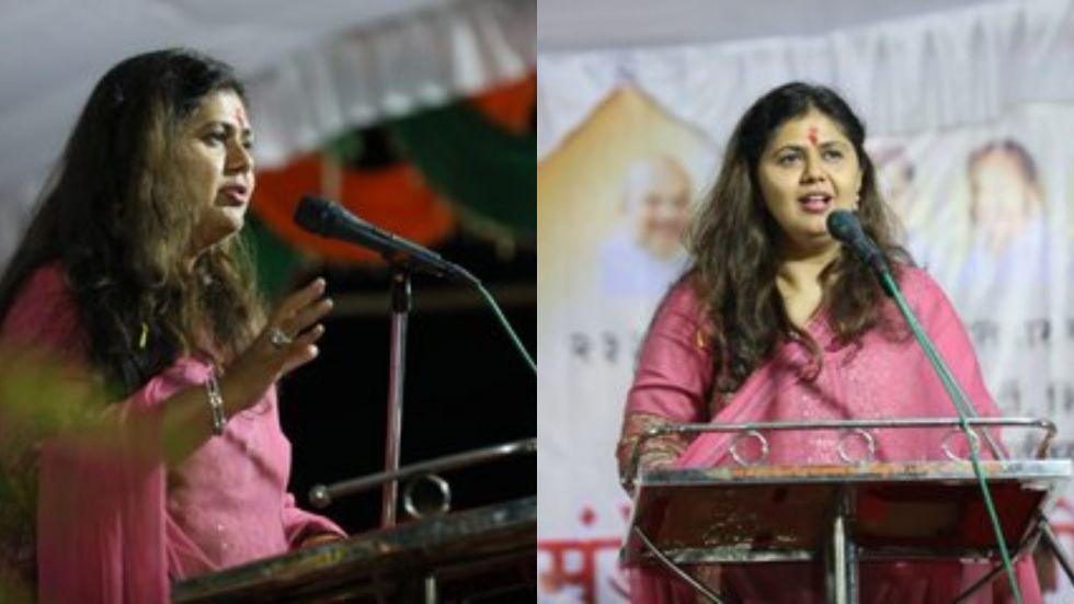 Maharashtra Results: Dhananjay Munde defeats estranged cousin and senior BJP minister Pankaja Munde by over 30,000 votes
