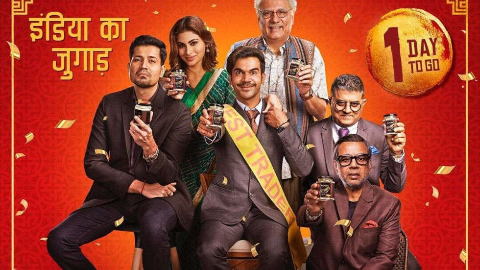 Made In China featuring Rajkummar Rao and Mouni Roy leaked by Tamilrockers.