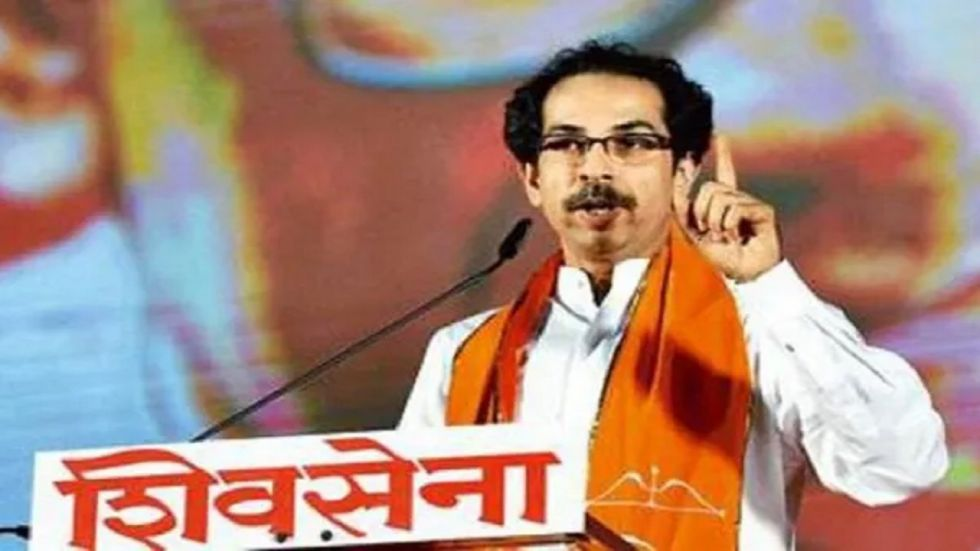 The Shiv Sena used the famous dialogue, mouthed by veteran actor late AK Hangal in 'Sholay', to raise questions over what it termed as the 'gloomy' picture of the economy,