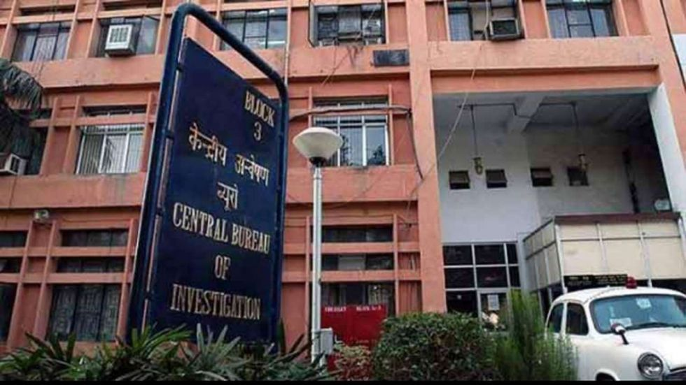 CBI has set up this unit under the special crime investigation wing of the CBI.