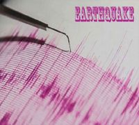 4.3 Magnitude Earthquake Jolts Parts Of Kutch District