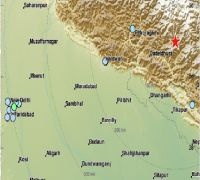Strong Tremors Felt In Delhi, Parts Of North India After Massive 5.9 Earthquake In Nepal