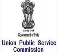 UPSC Releases CISF AC (EXE) LDCE 2020 Notification, Apply At upsc.gov.in Before December 24