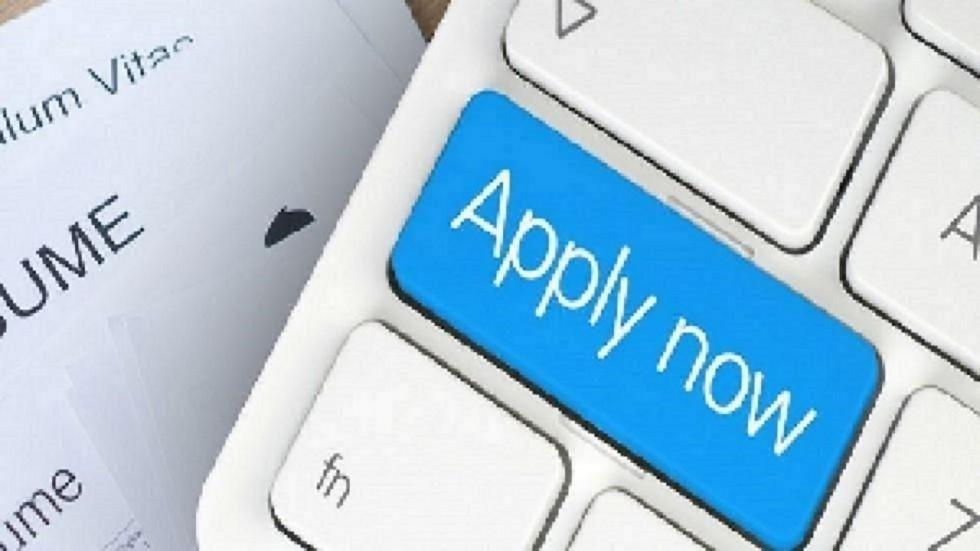 IRFC Recruitment Notification 2020 Released