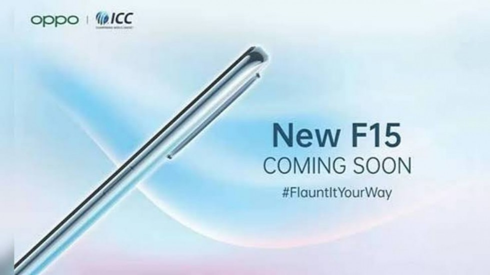 Oppo F15 India Launch Today