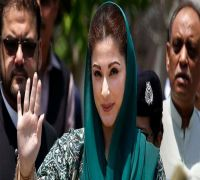 Maryam Nawaz Sharif arrested in Pakistan over corruption allegations