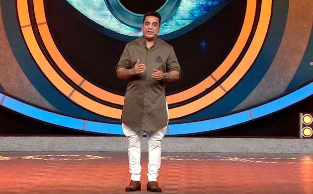 Kamal Haasan Bigg Boss Tamil first wild card contestant Suja