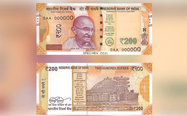 Mahatma Gandhi series after Independence - News Nation
