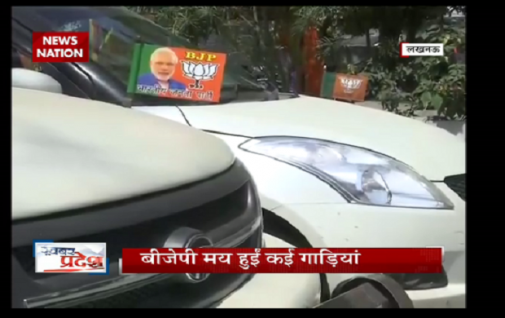 From 'Cycle' to 'Lotus': UP streets flooded with vehicles flaunting BJP  flags after Yogi Adityanath takes over as CM