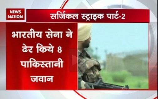 Surgical Strike Part 2 In Rajouri Sector Kashmir 8 Pakistani Soldiers Killed By Indian Army Says Pak Media