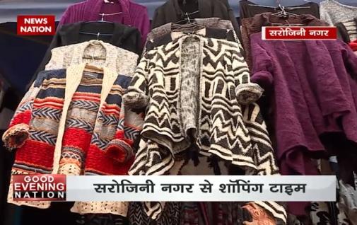 Shopping Time: Delhi's Sarojini Nagar market is a shoppers paradise for  every girl