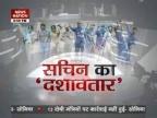 10 avatar's of Sachin Tendulkar!