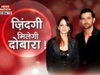 Hrithik Roshan, Sussanne to patch up soon?
