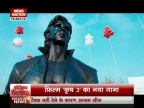 Krrish 3 remembers god in the latest song