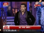 Dabangg Khan is now scared